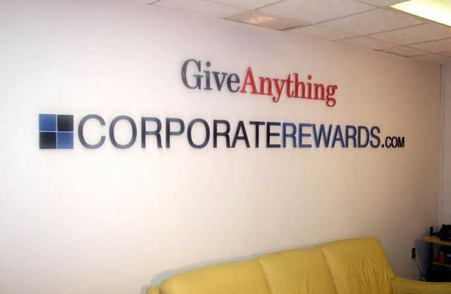 Corporate Rewards