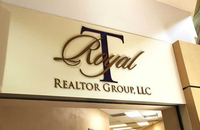 Royal T Realtors Sign by Troy Tapia